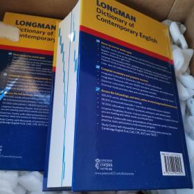 Longman dictionary of contemporary English 6 edition (hardcover)