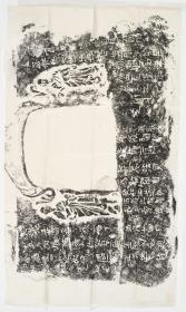 比丘尼明胜造释迦像记版一。原刻。北魏刻石,清拓本。拓片尺寸38.33*64.2厘米。宣纸原色原大仿真。微喷