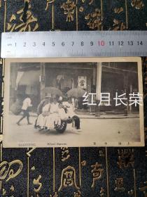 【收藏级】日据时期上海小车背面带日文明信片142*88mm保存完好!