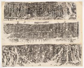 比丘尼法文等造像记一。原刻。石在龙门石窟。北魏刻石,民国拓本。拓片尺寸59.72*48.83厘米。宣纸原色原大仿真微喷