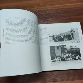 宋庆龄在上海:纪念宋庆龄诞辰一百周年:[摄影集]12开精装92年一版一印