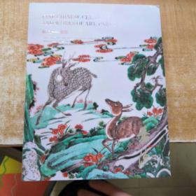 中国嘉德香港2020秋季拍卖会:观古1—瓷器