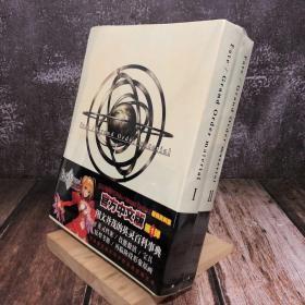 Fate/Grand Order material (1、2合售)