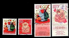日本信销邮票  N152-155 2016 生肖 贺年 猴 4全信销