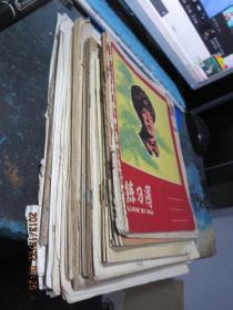 已故服装专家金庚荣服装设计专业教学资料一厚叠数百张,保真保老,存于b纸箱304
