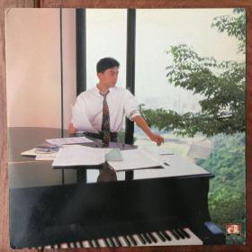 吕方 听不到的说话 特价黑胶唱片 LP