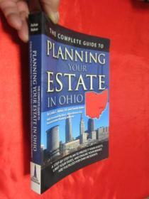 The Complete Guide to Planning Your Estate in Ohio: A Step-by-Step Plan to Protect Your Assets, Limit Your Taxes, and Ensure Your Wishes Are Fulfilled for Ohio Residents (小16开)   【详见图】
