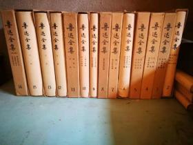 鲁迅全集 人民文学出版社 1981年 一版一印