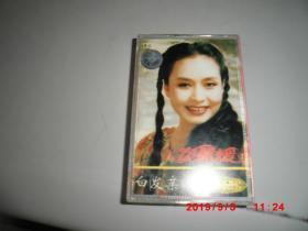 磁带 :白发亲娘