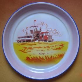 文革搪瓷盘 前进牌 丰收图 品种比较稀见