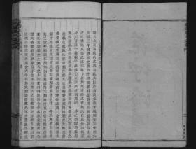 浦陽戴氏宗譜 [10卷]