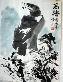 李杭 松鹰图