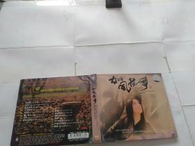 如风往事(1碟装DSD)小娟&山谷里的居民