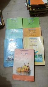 九年义务教育三年制初级中学教科书 代数 (第一册上下,第二册,第三册)+几何第一册.第二册.第三册7册合售、、