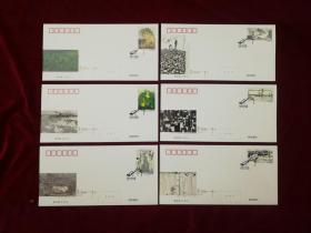 2020-4《吴冠中作品选》邮票首日封 中国集邮总公司国家价