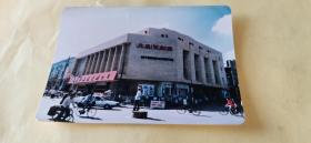 长春市儿童电影院 1992年拍摄(警察指挥交通)