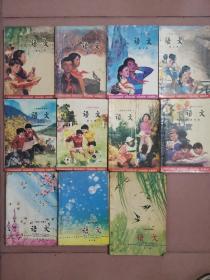 六年制小学课本【语文】第2~12册共11册合售(缺第一册)