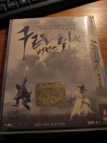 【D9韩国高分电影系列五片合售】:《血在激荡》《间谍》《出云之月》《如花似蝶》《高跟鞋》