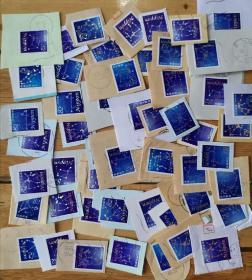 日本信销邮票剪片2014-2016 星座周边 50枚 有重复 低价出售