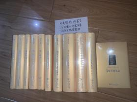 胡塞尔文集(已出部分 精装  全六卷十一册 合售)。。。。。