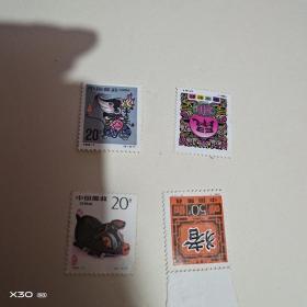 邮票 1993-1  、1992-1两套、1994-1