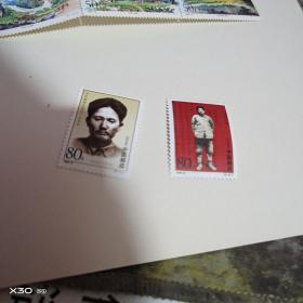 1999-8 方志敏 邮票 年代:  90年代 (1990-1999) 发行时间:  1999-09