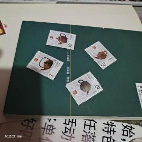 邮票2011-16共产党成立九十周年(6枚全)