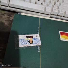 邮票:J95 发行时间:  1999-09