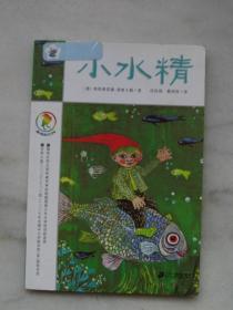 小水精:彩乌鸦系列