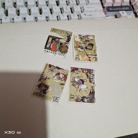 T157三国新邮票 年代:  90年代 (1990-1999)