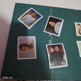 2000-12陈云纪念邮票