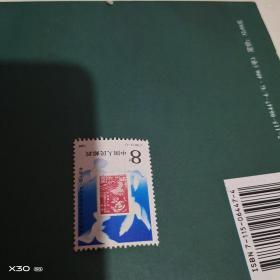 1989年 J161 政协 邮票