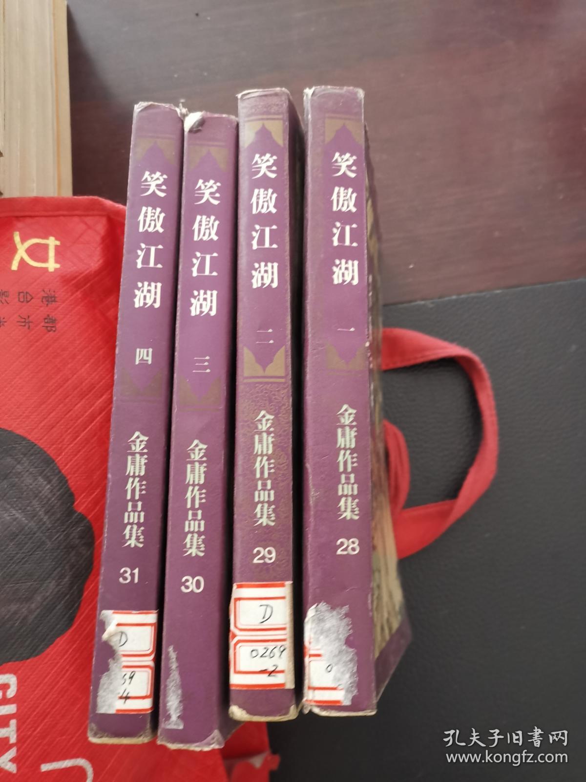 第九届、第十一届语文报杯全国优秀中青年教师课堂教学大赛实录初中组 2本