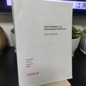 oracle database 11g:administration workshop I