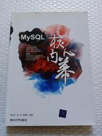 My SQL核心内幕