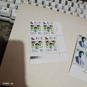 邮票 1999-15(1-1)J希望工程\四方联  发行时间:  1999-09