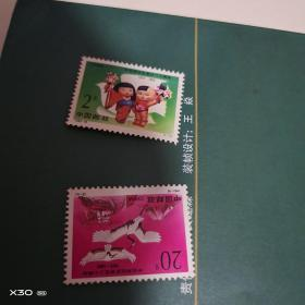 1992-10邮票
