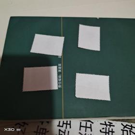 2011-23《关公》特种邮票