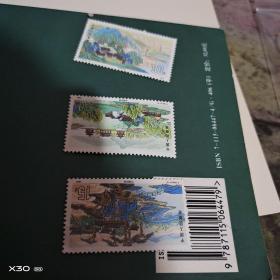 邮票:T164