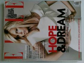 ELLE KOREA MAGAZINE 2009/01 韩语韩文时尚杂志