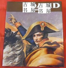 稀缺版《法国大革命时期的杰出画家 雅克-路易·大卫与安托万 · 施纳普的作品集 》大量图录 ,约1981年出版