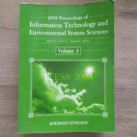 信息技术与环境系统科学国际学术会议论文集. 第2 卷 : 英文