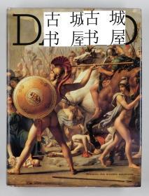 稀缺版《法国大革命时期的杰出画家 雅克-路易·大卫的作品集 》大量图录 ,约1990年出版