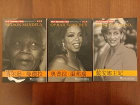 外教社人物传记丛书第二辑: 《纳尔逊·曼德拉》、《奥普拉·温弗瑞》(英汉对照)(附此两本书的录音MP3下载)(两册合售)