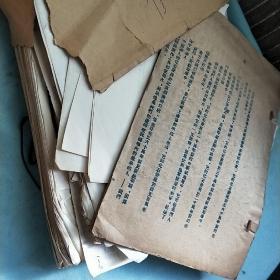老文物考古手稿,明 南宋等文物绘画图,老文物考古文件资料 一堆