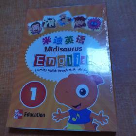 米迪英语 Midisaurus English(1)(盒装 )