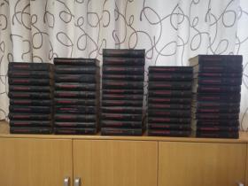 马克思恩格斯全集  全50卷 黑脊灰面  包邮  (非包邮地区请勿下单)