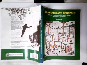 Cowstails And Cobras 2: A Guide To Games Initiatives Ropes Courses & Adventure Curriculum