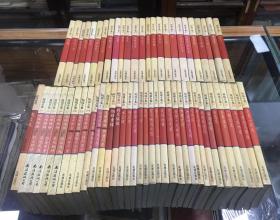 琼瑶全集 全63册   存61册   缺少 缺少7 潮声  26 人在 天涯两册