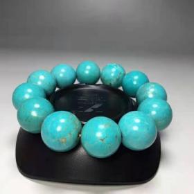绿松石手串尺寸:珠子直径:20mm 重量:134克